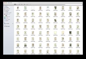 スクリーンショット 2013-03-04 1.54.12