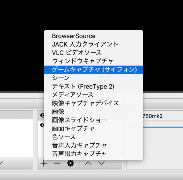 Open Broadcaster Software(OBS)を使ってDVJをライブ配信する | +8